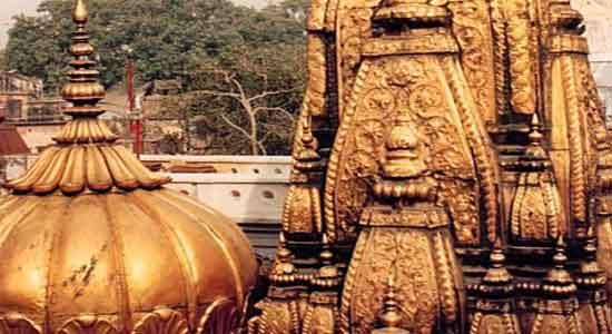 varenasi El Templo de Viswanath