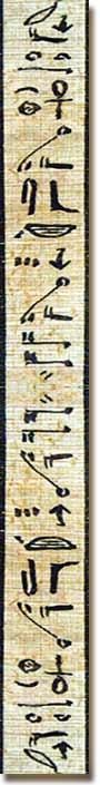 textura - EGIPTO EN PRIVADO
